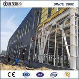 Полуфабрикат металл рамки космоса полинял здание фабрики стальной структуры