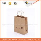 Packpapier-Beutel Qualitäts-Fabrik-Preisxiamen-