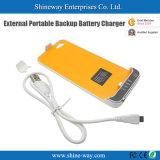 Внешний портативный 2200Мач зарядное устройство для мобильных телефонов