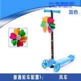 Populärer Rad-Baby-Roller des Kind-Spielwaren-Kind-zwei für Verkauf