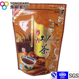 [ستند-وب] شاي /Coffee حقيبة
