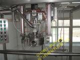 自動飲料の無菌充填機