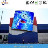 옥외 풀 컬러 LED 게시판 P16 (768*768mm)