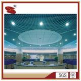 Большой декоративной поверхности потолка пользуйтесь функцией настройки качества проектирования производителя