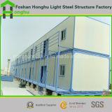 鉄骨構造フレームワーク容器の携帯用移動式家