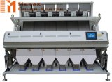 米製造所CCDの米カラー選別機機械/CCDカメラカラー選別機