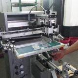 살포는 실크 스크린 인쇄 기계를 병에 넣는다