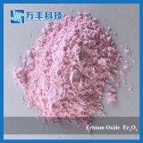 99.99% 유리를 위한 Er2o3 에르븀 산화물