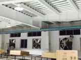 Qualität, die Exhuast Ventilator mit Cer-Bescheinigung für Geflügel/Gewächshaus/Industrie abkühlt