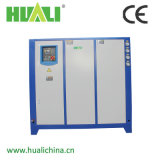 Refroidisseur d'eau industriel portatif pour la machine d'extrusion