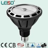 商業パテント3dcob LED PAR38ランプ(LS-P720-BWW/BW)