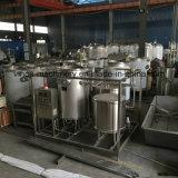 2016 판매를 위한 새로운 디자인 고품질 우유 Pasteurizer