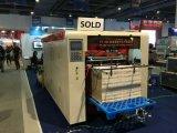 Máquina que corta con tintas automática para los rectángulos de papel
