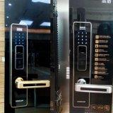 Antirrobo exterior sin llave cerradura de puerta biométrico de huellas digitales