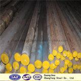 熱間圧延の鋼鉄のための1.7225/SCM440/SAE4140合金のツールの棒鋼