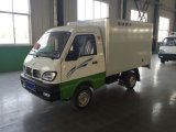 販売のための中国の電気小型トラックの貨物