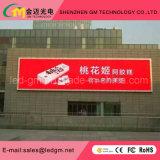 P10 Digitas ao ar livre que anunciam a tela de indicador do diodo emissor de luz (P8/P6/P16/P20)