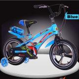 """12人の"""" 16人の"""" 14人の""""新しいモデルの安い子供バイクか子供バイクか自転車"""