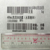 Máquina de impressão de etiquetas totalmente automática da impressora a jato de alta resolução (ECH700)