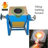 Horno de la calefacción de inducción electromágnetica de China Lipai para derretir el metal precioso