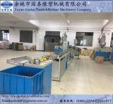 Guotai mit hohem Ausschuss automatischer Plastikbleistift-Produktionszweig, der Maschine herstellt