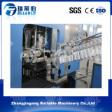 Полностью автоматическая пластмассовых ПЭТ бутылку воды выдувного формования/подготовка машины