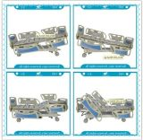 スケール(AG-BY009)が付いている5つの機能電気病院用ベッド
