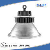 알루미늄 세륨 5700k Philips 100W LED 높은 만 램프