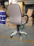 직물 의자 회전 의자 사무실 의자 (FECB36)