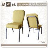 맞추어진 베이지색 강철 좋은 품질 교회 의자 (JY-G03)