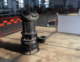 겸손한 가격 높은 크롬 잠수할 수 있는 슬러리 모터 펌프 (NP-ZJQ)