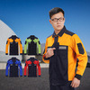 Workwear del carpentiere dell'OEM, Workwear di autunno, Workwear di sicurezza di colore di contrasto