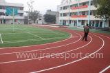 مدرسة ثانويّة رياضة أثر رياضيّة مادّيّة
