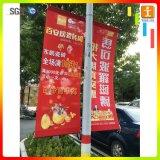 La publicité personnalisée pendaison Bannière de la rue en PVC