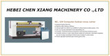 Автомат для резки картона лезвия Nc спирально