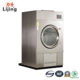 15kg電気暖房のステンレス鋼の産業乾燥機械(HGD-15)