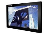 42 인치 - 높은 밝은 LED 역광선 LCD 감시자 (LNB420WH)