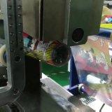 Peindre la machine de transfert thermique de position