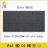 Parede video do diodo emissor de luz do estágio interno de alta qualidade de P4mm (256*128 milímetros)