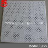 ガラス繊維によって補強される石膏ボード