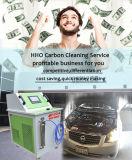 [أإكس-هدروجن] [أوتو برت] [كر نجن] تنظيف آلة