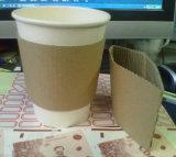종이컵 소매