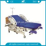 丘ROMの出産のベッド(AG-C101A04)