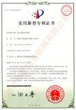 Ce сертифицированных Q37 крюк тип песок бризантных Shot Постепенное расплющивание машины с заводская цена
