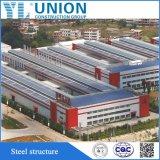 Edificio prefabricado modificado para requisitos particulares de la estructura de acero del edificio de marco de acero para el emplazamiento de la obra