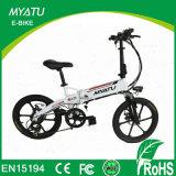Eバイクのタイプエンジンの自動シャットダウンとの折るEbike