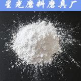 サンドブラストのために使用されるFepa 99%の屑36の白い溶かされたアルミナ