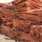 El 99,95% de cobre de la Pureza de chatarra metálica con SGS