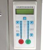 O Detector de Metal de agulha industrial para vestuário