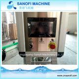 Máquina de etiquetas vazia quadrada redonda do frasco do suco